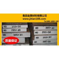 供应1.2379进口模具钢, 高耐磨高韧性德国冷作模具钢