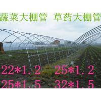 安徽安庆大棚管,定尺大棚钢管,牛头牌镀锌管 专业服务三农 规格全