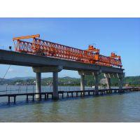 架桥机租赁、架桥机价格、架桥机型号