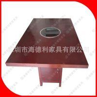 海德利火拼热卖全实木餐桌 隐形电磁炉火锅桌 4人位自助餐厅桌子
