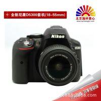 全新原装 尼康专业单反数码相机 D5300 18-55 VR镜头 大小套机