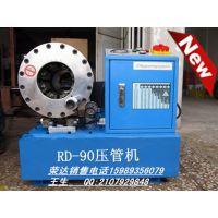 供应海南胶管压管机,扣管机价格优惠