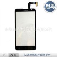 Coolpad酷派5891触摸屏 手机手写外屏幕 电容触控玻璃镜面 维修