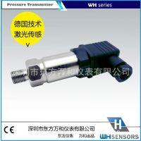 DG1300压力变送器