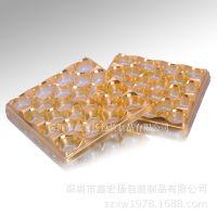 内衬托盘 PVC透明塑料泡壳吸塑 深圳厂家批发定制