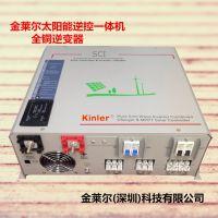 kinler3KW逆控一体机 正弦波DC12V/24V/220V工频隔离变压器