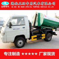 垃圾车厂家供应福田垃圾车|垃圾车箱体|垃圾车价格图片价格