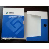 供应国电档案盒 华电资料盒 南方电网塑料文件盒 塑料档案盒规格型号