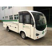 滁州 电动货车 四轮电动平板车 2吨电动货运车 工厂企业物料电动转运车