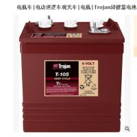 观光车蓄电池 邱健蓄电池6T-105代理商