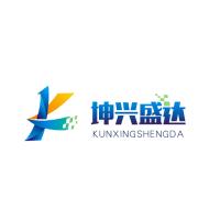 北京坤兴盛达电子科技有限公司