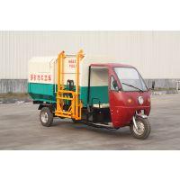 环保卫生靠电动三轮垃圾车收集垃圾济宁三石机械