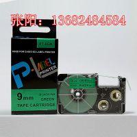 供应CASIO卡西欧国产标签色带XR-18RD1
