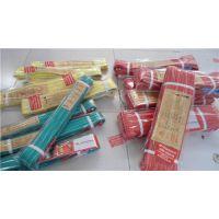 吊装带的使用|吊装带|力邦圆形吊装带批发