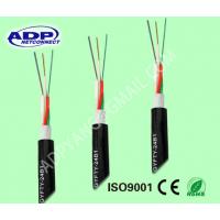 GYFTY 2-144芯 非金属松套层绞式光缆 通讯光缆 厂家供应