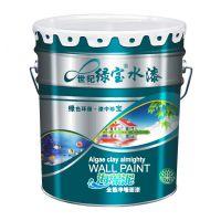 世纪绿宝海藻泥全能净全效墙面漆、涂料加盟代理、室内墙漆排行榜、怎样加盟涂料