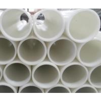 abs管材型号 abs管材种类 abs管材厚度 abs管壁厚 厚壁abs管 abs管PN1.0
