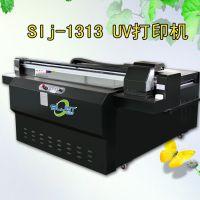 万能UV平板打印机玻璃背景墙印花机瓷砖打印机价格3D浮雕打印