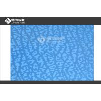 2B不锈钢蚀刻石纹【电镀宝石蓝】 304彩色不锈钢花纹板