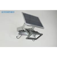 批发供应带摇控的太阳能投光灯15W20W可调节角度太阳能投光灯 中山创赢照明厂