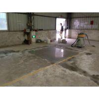 鼎湖水泥地硬化剂+混凝土固化剂----菲斯达固化剂材料