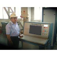 供应计算机控制试压泵|超高压电动试压泵|大型管道试压机