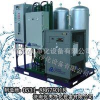 济南高浓度臭氧水机专业制造 浓度可达8PPM