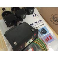 众杰汇带电显示及故障综合指示仪广州厂家价格 环网柜故障指示仪