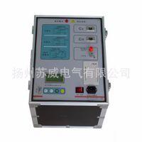 苏威SW206E变频抗干扰介损测试仪 高精度异频介质损耗测试仪