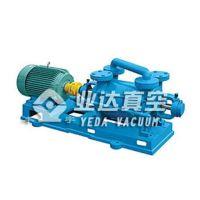 嘉峪关真空泵,业达真空,水环式真空泵