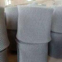 不锈钢除雾网标准型除沫器制作用网 100-600宽 高效气液分离 安平上善批发