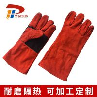 华品长款牛皮电焊手套,隔热耐高温