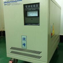润峰电源东莞长安三相干式变压器ATY-3040T 隔离自耦变压器40kw 型号报价