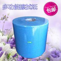 全能型工业擦拭布高效吸油吸水擦拭纸蓝赛斯厂家直销蓝色大卷纸