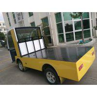 利凯士得电动货车:电动平板货车,垃圾清运车