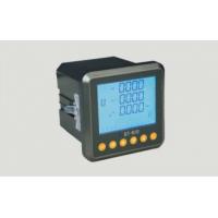 【LCD显示】多功能电力仪表G7-610西安三泽,仪器仪表