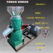 润华狗粮加工 设备造业造粒机 小型养殖户专用饲料颗粒机