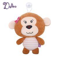 欧儿玩具 原创 悦悦猴 20cm抓机娃娃玩偶 公仔小礼品娃娃机毛绒玩具公仔批发