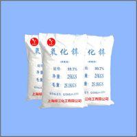 上海高纯氧化锌厂家直销