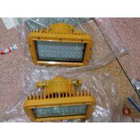 供应DGS70/127L(A)>矿井下led泛光灯<70W◆LED巷道灯采用国际先进的电子集成线路