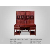江南6号书柜,江南6号书柜书桌椅
