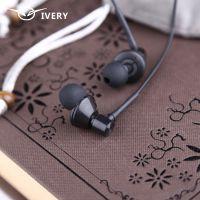 2015款入耳式重低音MP3电脑手机通用耳机 专业级hifi发烧耳机批发