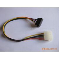 SATA 15P TO 大4P 端子 硬盘电源线
