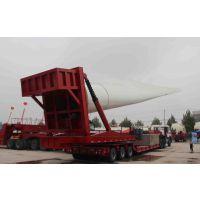 欧瑞达牌WZY9101TZCF风电扇叶运输专用车