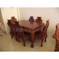 花梨木餐桌 红木餐桌 红木家具