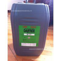 脱模剂 DAIKIN 日本大金脱模剂 离型剂 氟胶脱模水GW251 SMC模压