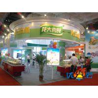 2015中国北京国际肉制品展览会