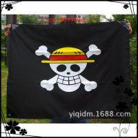 海贼王大旗帜90*70cm白胡子团旗帜