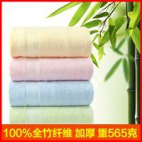 婴儿浴巾绢100%竹纤维长方形新生儿童毛巾被比纯棉更柔软超大加厚