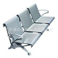厂家生产 不锈钢公共排椅 等候休息公共排椅慕尚